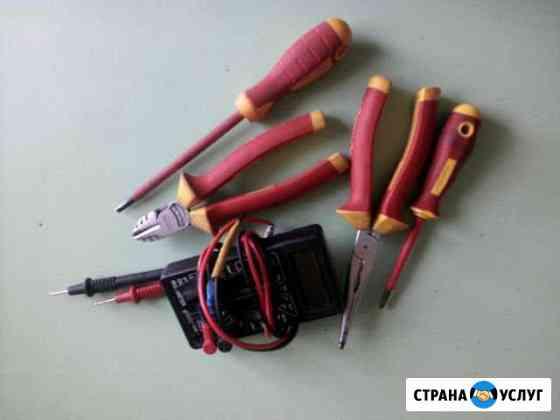 Электрика и электромонтаж Курган