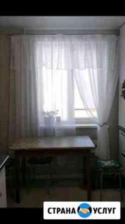 Пошив штор,постельного белья Волжский