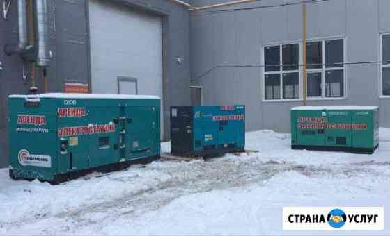 Аренда генератора (электростанции) Самара