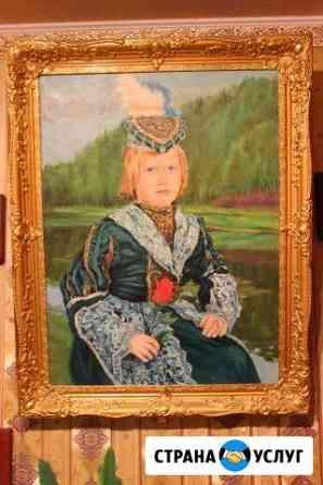 Портреты на заказ Мурманск
