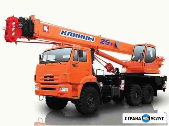 Услуги автокрана высота до 32м Кузнецк