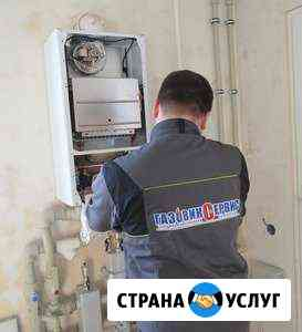 Ремонт газовых колонок Брянск