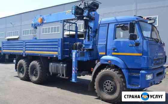 Услуги Манипулятора Камаз 10 тонн Кострома