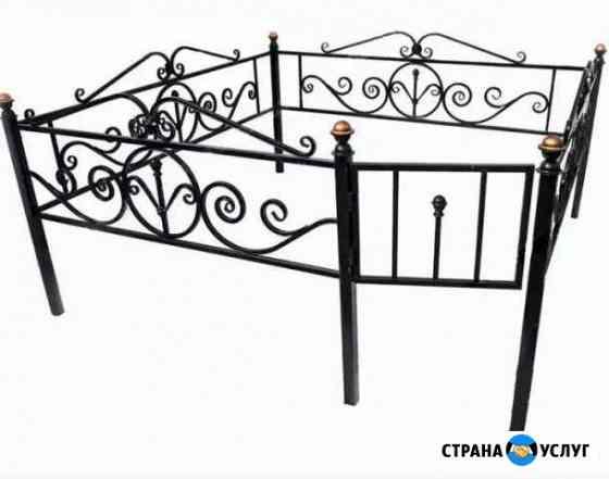 Ограды. Благоустройство захоронений Кострома