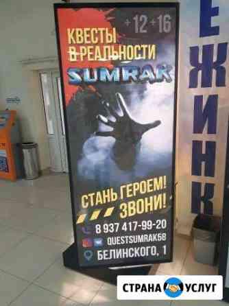 Реклама на пилларсах Кузнецк