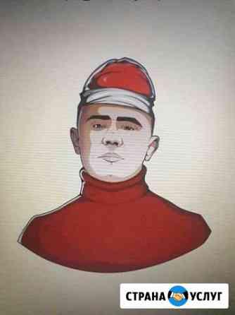 Художественные графические портреты Приаргунск