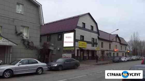 Рекламный щит Смоленск