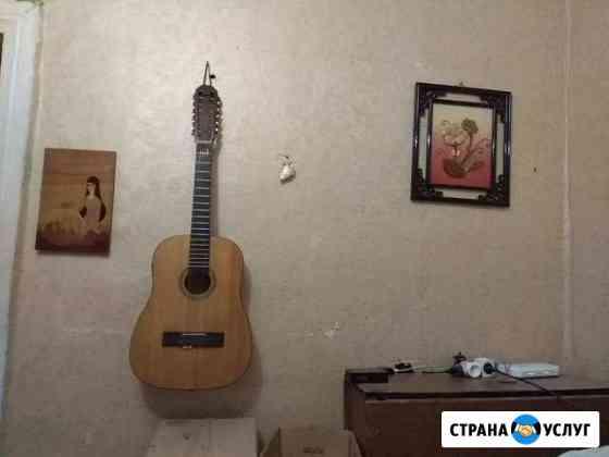 Экспресс-курс обучения игре на гитаре Самара