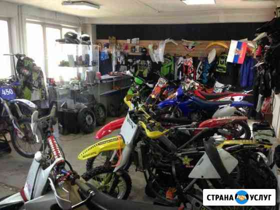 Парковка для мотоциклов Красноярск