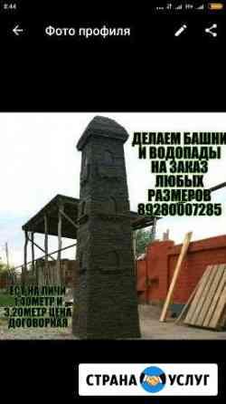 Исторические башни на заказ и наличии Грозный