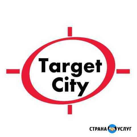 SMM агенство Увеличение продаж в Вашем бизнесе Кострома
