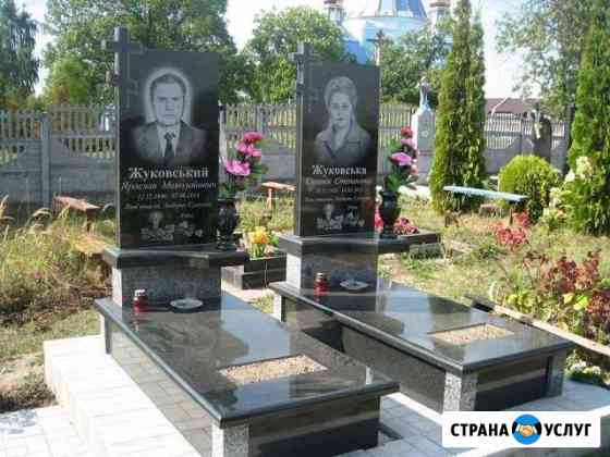 Памятники от производителя Димитровград