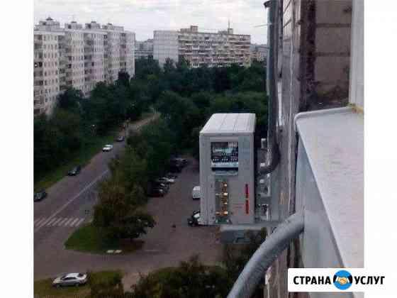 Монтаж Кондиционеров Абакан