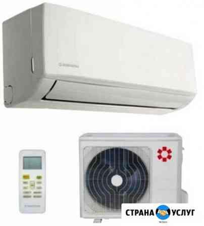 Кондиционирование и вентиляция воздуха Кемерово