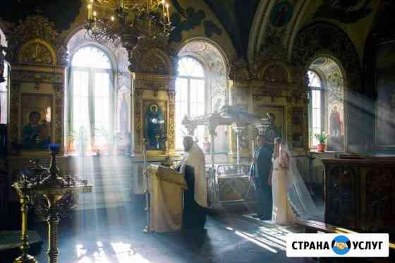 Ваш Свадебный Фотограф Рязань