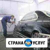 Малярно-кузовной ремонт авто Смоленск