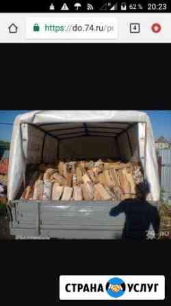 Продам дрова Ишимбай
