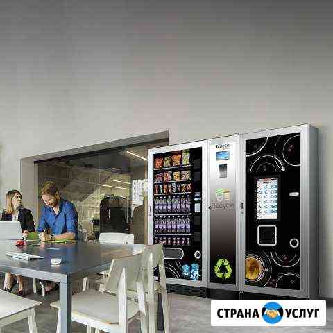 Установка кофейных автоматов на Ваших условиях Москва