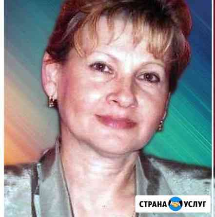Няня Черкесск
