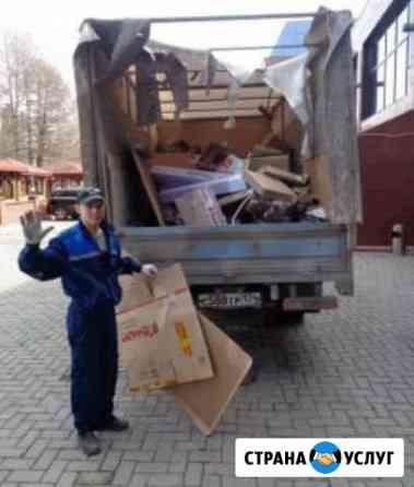 Вывоз мусора Волжский