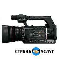 Видеосъемка Кузнецк