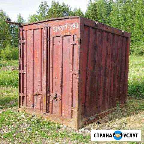 Сдам в аренду 5 тонные контейнера Мурманск