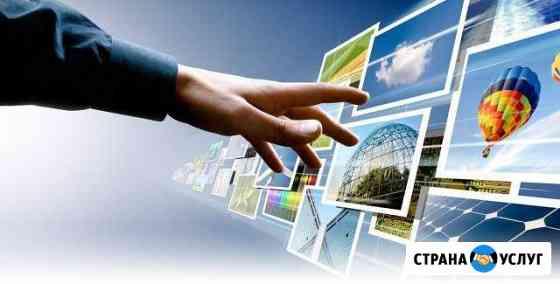Создание сайта, настройка рекламной компании Курган