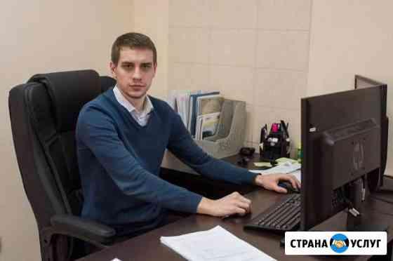 Ремонт компьютеров и ноутбуков. Установка программ Воронеж