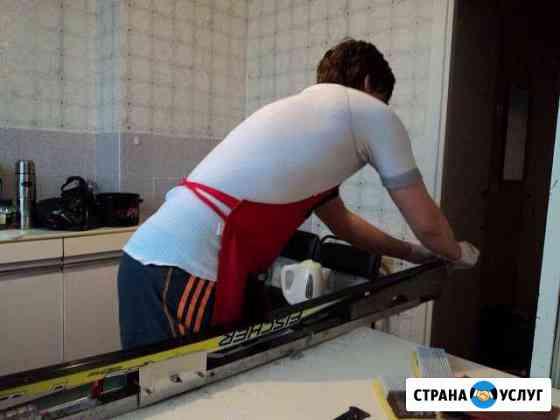 Подготовка лыж Псков
