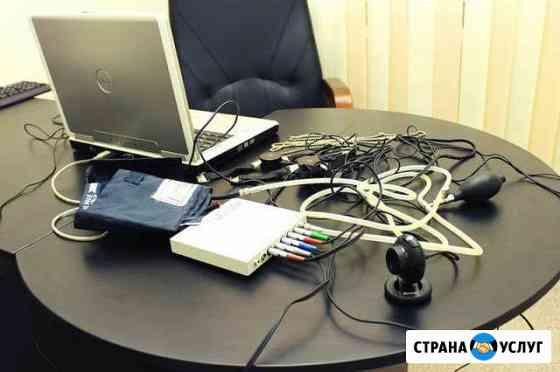 Полиграфные опросы на детекторе лжи Белгород