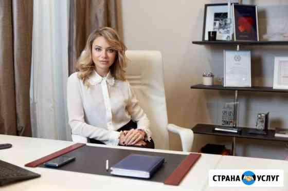 Риэлтор Челябинск