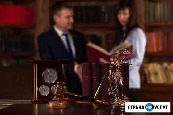 Профессиональный Юрист-Адвокат Самара