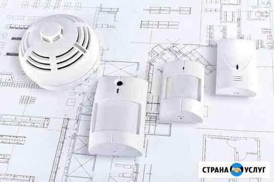 Проектирование пожарной сигнализации Чита