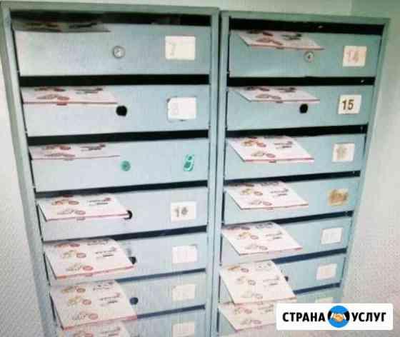 Печать и распространение листовок Курск
