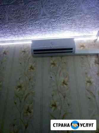 Кондиционеры, электрика, вентиляция Саранск
