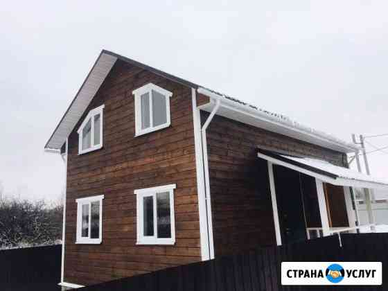 Строительство каркасных домов Кострома