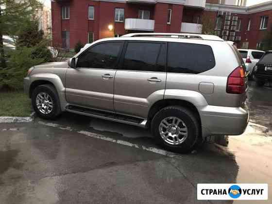 Аренда авто с водителем Новосибирск