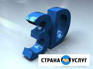 3D моделирование, проектирование,чертежи Санкт-Петербург