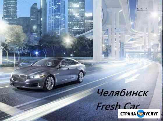 авто в аренду челябинск без стажа
