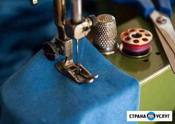 Швейные услуги, мелкий ремонт,подгиб Петрозаводск