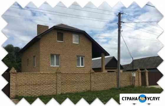 Строительство домов, бань, беседок Набережные Челны