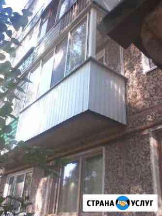 Установка пластиковых окон Смоленск