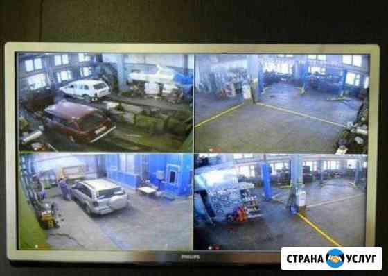 Видеонаблюдеие Сигнализация Астрахань