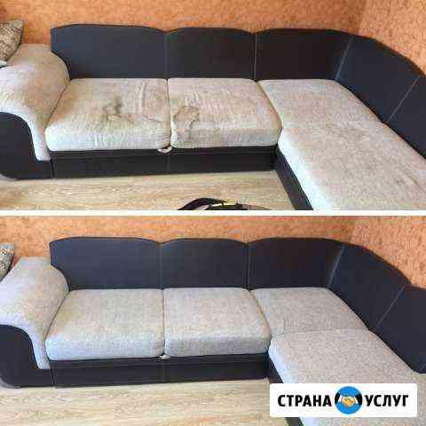 Химчистка мягкой мебели, ковров, салона Авто Рязань