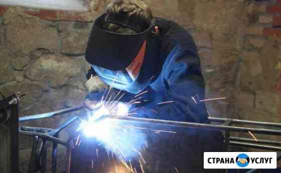 Сварочные работы Горно-Алтайск
