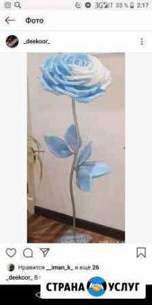 Цветы на заказ Гудермес