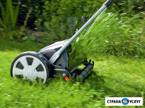 Покос травы Поварово