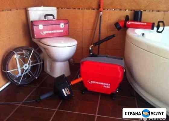 Устранение засоров труб канализации Грозный