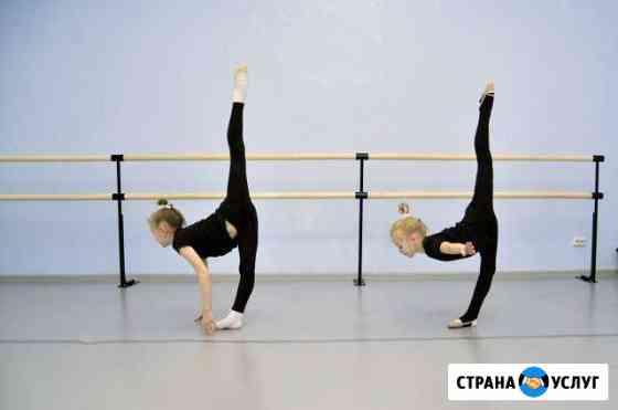 Студия танца Диана Пушкино