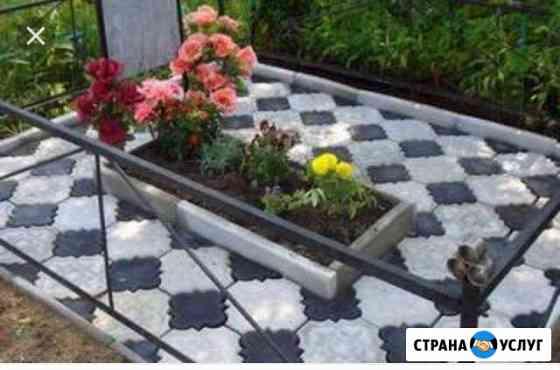 Укладка плитки на кладбище Черкесск